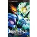 機動戦士ガンダム00 スペシャルエディション III リターン・ザ・ワールド