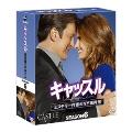 キャッスル/ミステリー作家のNY事件簿 シーズン6 コンパクトBOX[VWDS-6758][DVD]
