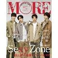 集英社オリジナル MORE 2019年11月号<Sexy Zone表紙版>