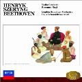ベートーヴェン:ヴァイオリン協奏曲/ロマンス第2番
