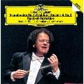 シューマン: 交響曲 第1番 「春」, 第4番<タワーレコード限定>