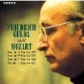 モーツァルト: ピアノ・ソナタ 第11番, 第13番, 第15番<タワーレコード限定>