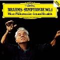 ブラームス:交響曲第1番 [UHQCD]<初回限定盤>