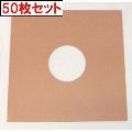 DISKUNION LP用ジャケット ダイカットスリーブ/クラフト(50枚セット)
