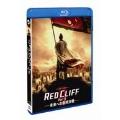 レッドクリフ Part II -未来への最終決戦-<期間限定生産廉価版>