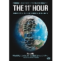 The 11th Hour 特別版