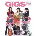GiGS 2020年4月号