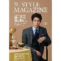 AERA STYLE MAGAZINE (アエラスタイルマガジン) Vol.47<表紙: 賀来賢人>