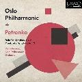 プロコフィエフ: 交響曲第5番&ミャスコフスキー: 交響曲第21番