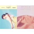 My Voice: TaeYeon Vol.1 (ランダムバージョン) (Deluxe Edition)