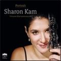 Portrait - Sharon Kam