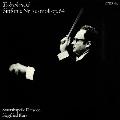 チャイコフスキー: 交響曲第5番、幻想序曲「ロメオとジュリエット」<タワーレコード限定>