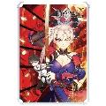 Fate/Grand Order 電撃コミックアンソロジー 14