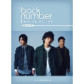 back number best selection ピアノ・ソロ