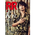 ROCK AND READ Vol.74