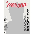 TVガイドPERSON Vol.63