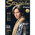 Stagefan Vol.7