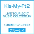LIVE TOUR 2017 MUSIC COLOSSEUM<初回限定デジパック仕様>