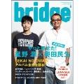 bridge Vol.72