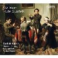 モーツァルト: フルート四重奏曲全集