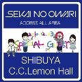 2010.12.23 SHIBUYA C.C.Lemon Hall