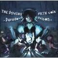 THE PSYCHO FILTH vol5 -Paradox Prison-