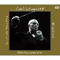 ブルックナー: 後期交響曲集