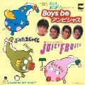 Boys be アンビシャス<タワーレコード限定>