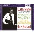 Mahler: Great Symphonies Vol.1