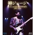 LIVE at 東京厚生年金会館 1995.6.26 -完全版- [Blu-ray Disc+2CD]