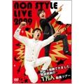 NON STYLE LIVE2009~M-1優勝できました。感謝感謝の1万人動員ツアー~<初回限定仕様>