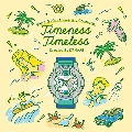 BABY-G 20th annv. compilation 'TIMENESS TIMELESS' Selected by DJ MAAR