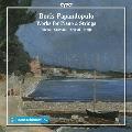 パパンドプロ: ピアノと弦楽のための作品集