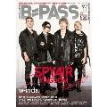 B-PASS 2017年11月号