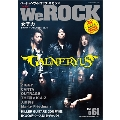 We ROCK Vol.61 [MAGAZINE+DVD]