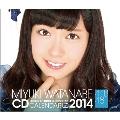 渡辺美優紀 AKB48 2014 卓上カレンダー