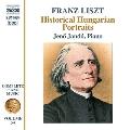 リスト: ピアノ作品全集 第54集 - 後期ピアノ作品集
