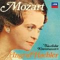 モーツァルト: ピアノ・ソナタ全曲 (第1番-第18番)<タワーレコード限定>