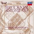 ブルックナー: 交響曲 第5番<タワーレコード限定>