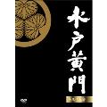 水戸黄門 第35部/ナショナル劇場50周年スペシャル DVD-BOX