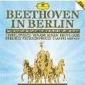 ベートーヴェン・イン・ベルリン<限定盤>