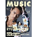 MUSIQ? SPECIAL OUT of MUSIC Vol.65