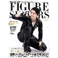 フィギュア・スケーターズ22 FIGURE SKATERS Vol.22