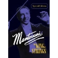 The King Of Strings