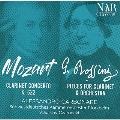 モーツァルト: クラリネット協奏曲 K.622、ロッシーニ: アンダンテ、主題と変奏 変ロ長調、変奏曲 ハ長調