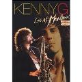 Live At Montreux 1987-1988