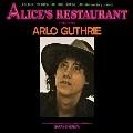 Alice's Restaurant: 50th Anniversary Edition