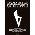 BOOM BOOM SATELLITES 「Best Collection」 オフィシャル・バンド・スコア