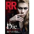 ROCK AND READ Vol.69