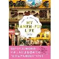 MY RAMEN-FUL LIFE~今日、ラーメン食べに行こう! 北海道編~